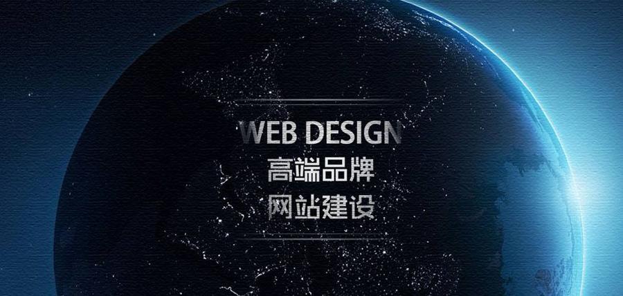 好看的网站一定是好网站吗?